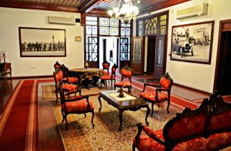 Atatürk Bilim ve Kültür Müzesi