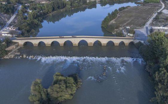 تلة وجسر مسيس