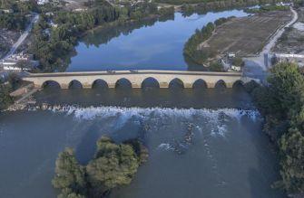 Misis Höyük ve Köprüsü