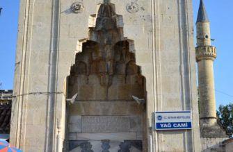 Yağ Cami ve Külliyesi
